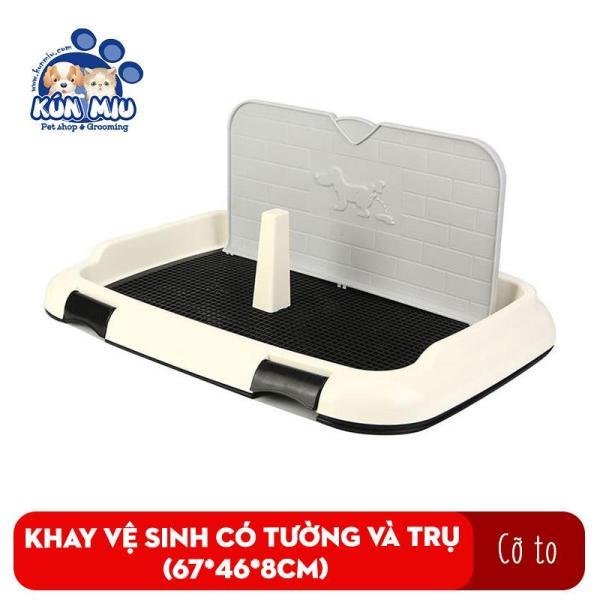 Khay Vệ Sinh Cho Chó Có Tường Chắn Diil Ls181 Cỡ To Kún Miu Chất Liệu Nhựa Cao Cấp