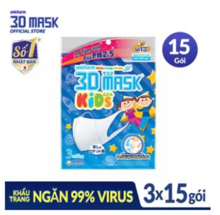 Combo 15 gói Khẩu trang dành cho bé Unicharm 3D Mask Kid (Ngăn được bụi mịn PM2.5) gói 3 miếng thumbnail