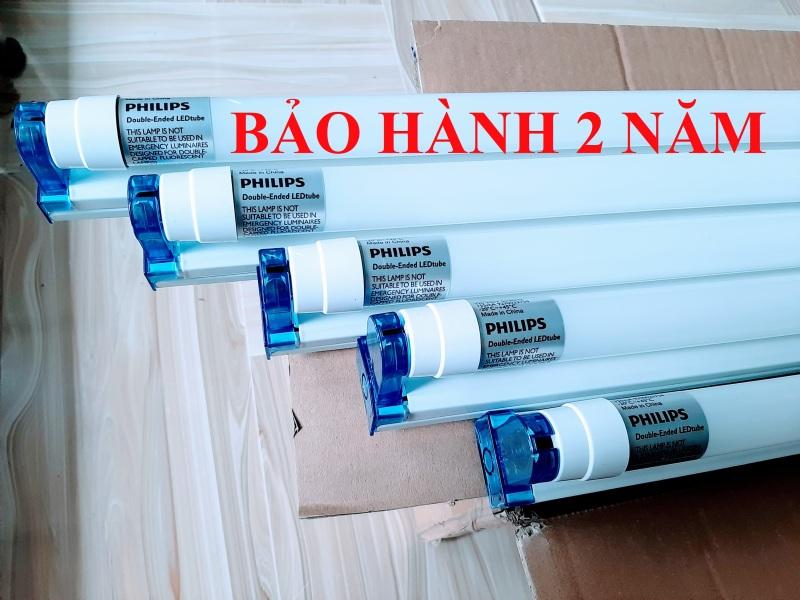 Combo 5 Bộ đèn led tuýp 1m2 ( 1.2m ) PHILIPS cao cấp ánh sáng trắng philip