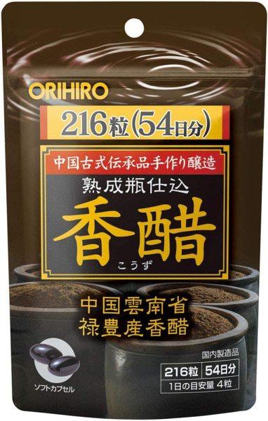 Viên uống giảm cân orihio 216 viên Nhật bản cao cấp