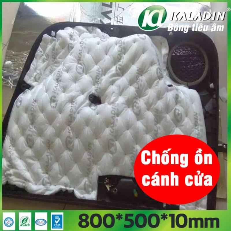 [Hỗ trợ lắp đặt tại Hà Nội] Một tấm bông cách âm, tiêu âm Kaladin cao cấp cho xe hơi
