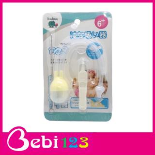 Dụng cụ hút mũi kèm kẹp gắp Baby Babuu Nhật Bản cho bé thumbnail