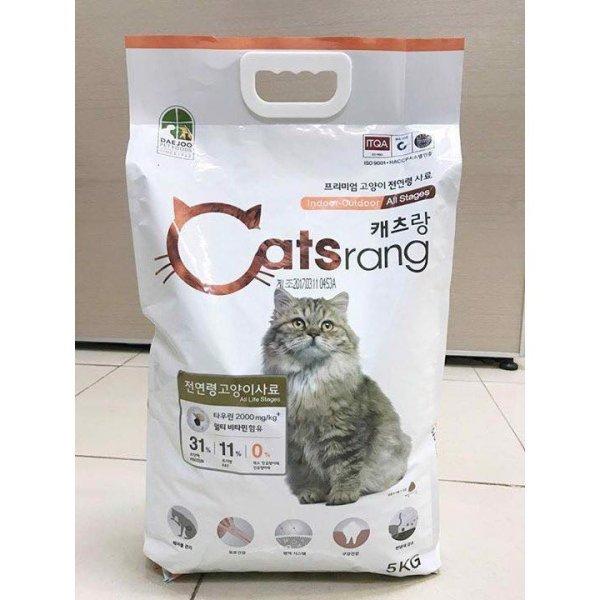 Hạt Catsrang 5kg cho mèo mọi lứa tuổi ( Túi Chiết 1kg)
