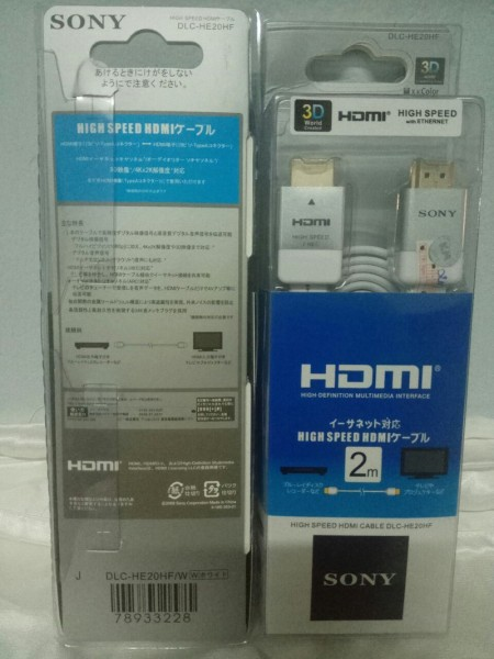 Bảng giá Dây HDMI SONY 2M chất lượng 4K (đầu mạ vàng cao cấp)