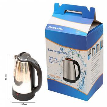 Ấm đun nước siêu tốc 1.8L (Trắng)
