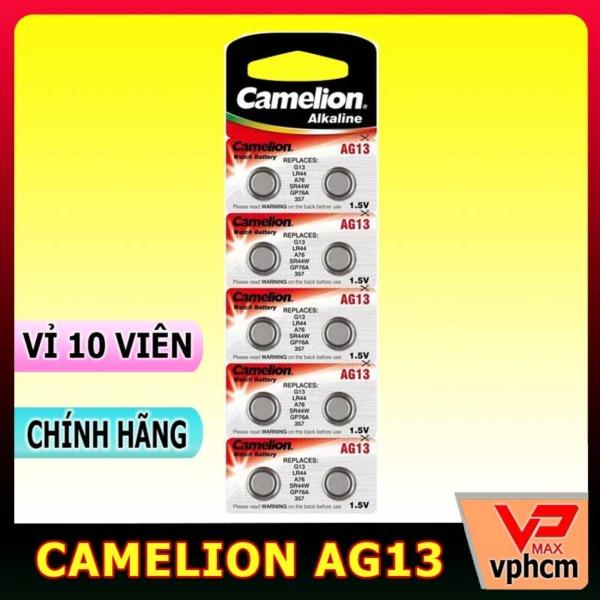 Giá Vỉ 10 Pin cúc áo AG13 Camelion 1.55V dùng cho các thiết bị điện tử