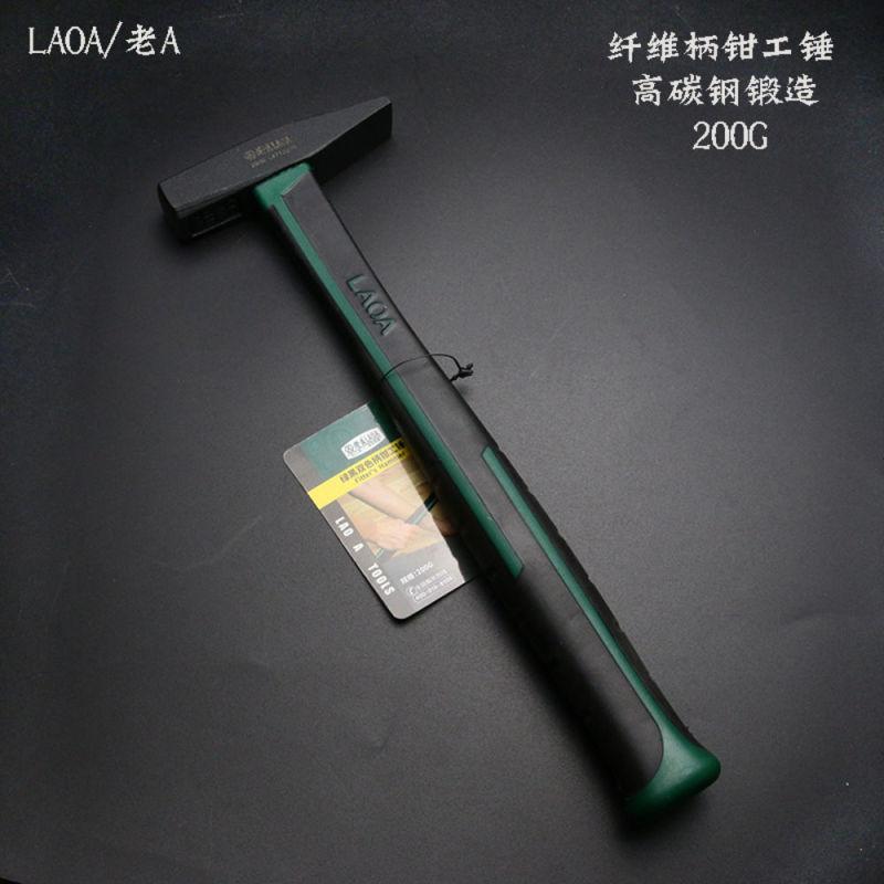 Một Tuổi 200G Mini Thợ Máy Búa TPR Sợi Tay Cầm Búa Nhỏ Búa Cao Thép Carbon LA712200