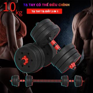 Tạ tay tạ đẩy kết hợp,tạ nam nữ tập gym tập thon tay, dụng cụ gym đa năng 10KG-20KG-30KG-40KG 10kg-20kg-30kg-40kg Tops Market thumbnail