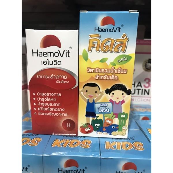 Tăng cân Heamovit Tháiland - Siro Heamovit cho bé, sản phẩm tốt, chất lượng cao, cam kết như hình, độ bền cao cao cấp
