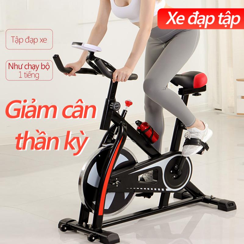 Xe đạp tập gym xe đạp tập tại nhà dụng cụ tập gym tại nhà bàn đạp kiểu lồng chân, yên xe và tay nắm có thể chỉnh độ cao gọn gàng không tốn chỗ Keep Going Max