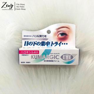 Kem trị thâm quầng mắt Cream Kumargic Eye Nhật Bản thumbnail