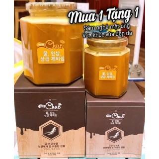 Sâm nghệ mật ong MamaChue Hàn Quốc 500g tặng 1 lọ 200g thumbnail