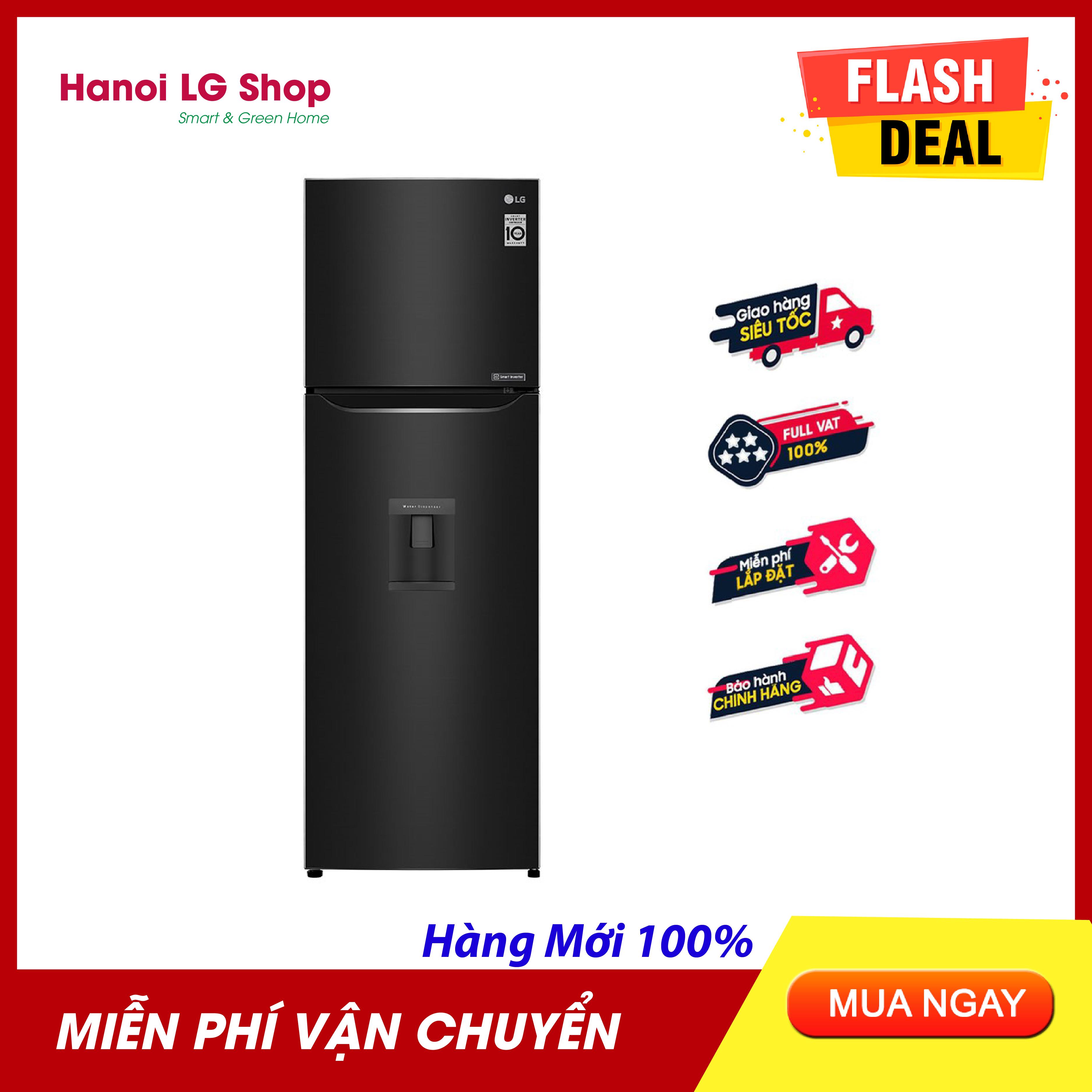 Deal Giảm Giá [HÀNG CÓ SẴN] Tủ Lạnh LG Inverter 255 Lít GN-D255BL