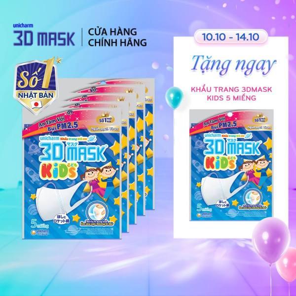 [Tặng 1 gói Khẩu trang Kids] Combo 5 gói Khẩu trang dành cho bé Unicharm 3D Mask Kids gói 5 miếng (Ngăn được bụi mịn PM2.5)