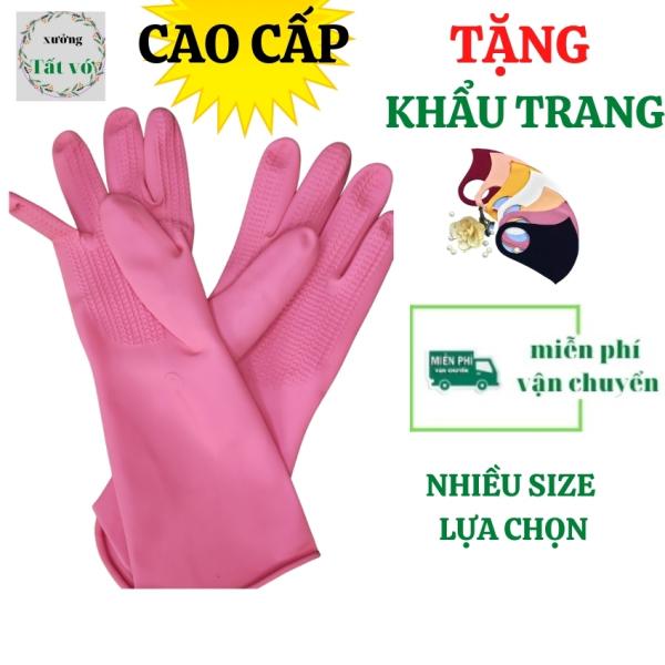 [FREESHIP+QUÀ] GĂNG TAY CAO SU ĐA NĂNG-RỬA CHÉN ,BÁT/gang tay-Bao tay cao su giặt quần áo [LOẠI 1] DÀY DẶN-100% CAO SU TỰ NHIÊN- hàng việt nam+Tặng Khẩu Trang [Có video]