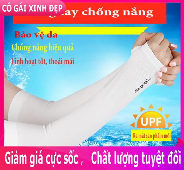Băng chống nắng tay áo nam và nữ bảo vệ cánh tay che UV lái xe găng tay băng lụa tay áo mỏng Sun protection gloves