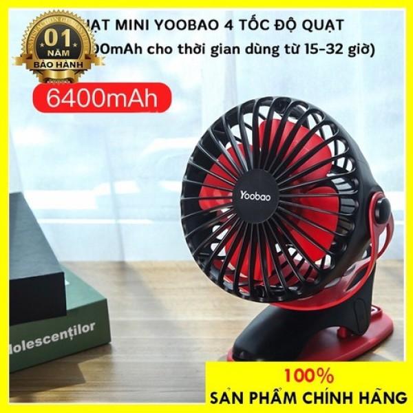 [Lấy mã miễn phí vận chuyển] Quạt yoobao F04 tích điện pin sạc 6400 mah cầm tay ,kẹp xe đẩy. BH 12 tháng