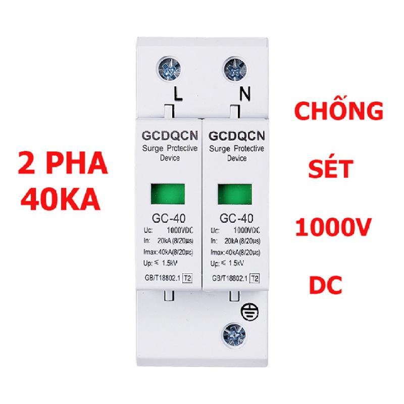 Thiết bị chống sét lan chuyền cho điện năng lượng mặt trời DC 1000V 2P 40KA GECHELE - chống sét lan truyền Dc 1000V