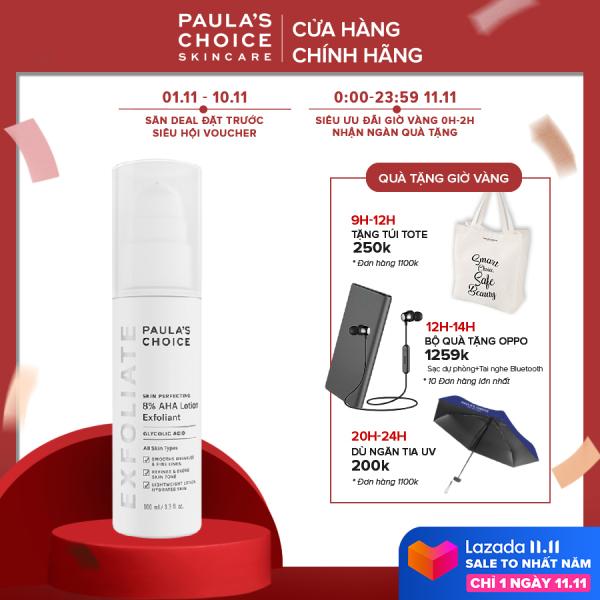 Lotion loại bỏ tế bào chết làm sáng da  Paula's Choice Skin Perfecting 8% AHA Lotion 100ml 2060 nhập khẩu