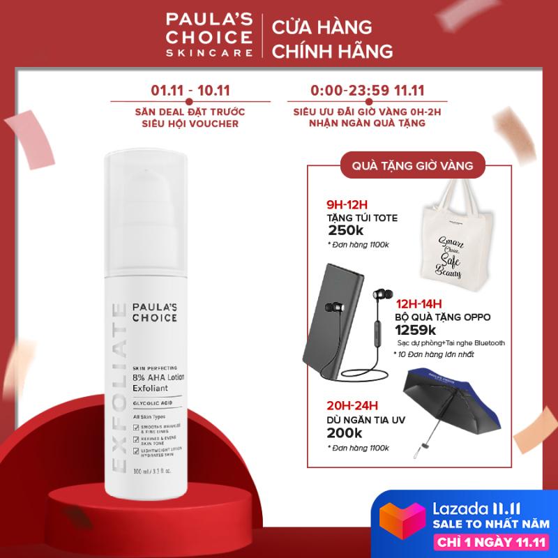 Lotion loại bỏ tế bào chết làm sáng da  Paula's Choice Skin Perfecting 8% AHA Lotion 100ml 2060 giá rẻ