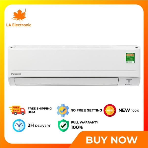 Bảng giá [GIAO HÀNG 2 - 15 NGÀY TRỄ NHẤT 15.09] Trả Góp 0% - Máy Lạnh - Panasonic 1.5 HP CU / CS-WPU12WKH-8M Inverter Air Conditioner Full VAT - Miễn phí vận chuyển HCM