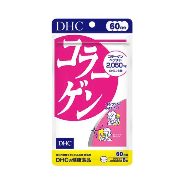 (Mẫu mới 2019) Viên uống DHC Collagen 360 viên Nhật Bản (60 ngày)