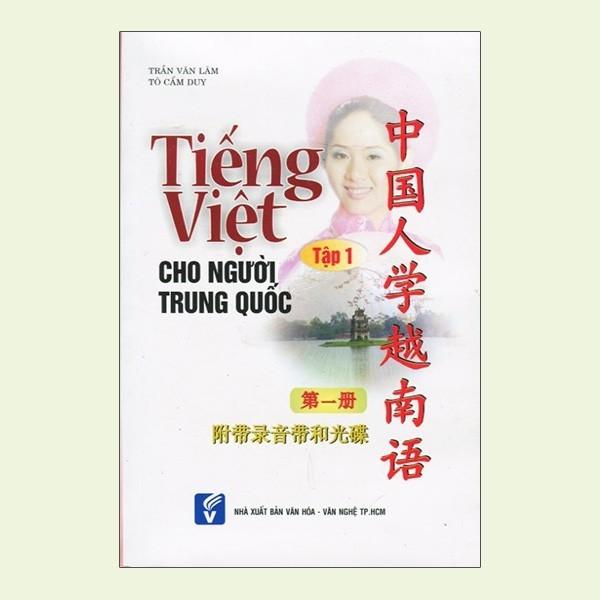 Mua Cá Chép - Tiếng Việt Cho Người Trung Quốc T1 + CD