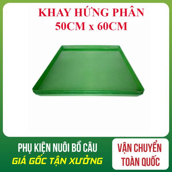 [Lấy mã giảm thêm 30%]Combo 20 Máng Hứng Phân Chim Khay Đựng Phân Gà Khay Hứng Phân Chim Bồ Câu Kích Thước 50X60Cm