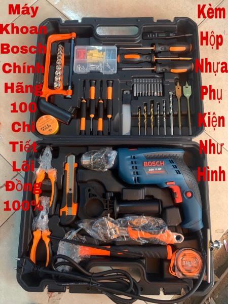 Bộ máy khoan BOSSCH công xuất 1350w 13re động lực cầm tay SET 100 chi tiết phụ kiện đầy đủ dùng để khoan bê tông,khoan tường,khoan sắt,khoan gỗ, nhựa, vv.....