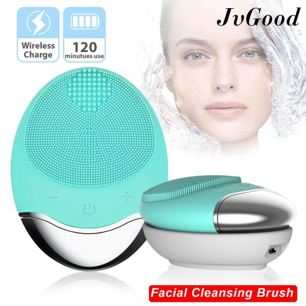 JvGood Facial Cleansing Brush, Bamboo Carton Silicone Ultrasonic Face Cleanser USB Rechargeable Face Massager Electronic Pore Sonic Tool Skin Care Blackhead Cleaning Facial Cleansing Brush Device giá rẻ