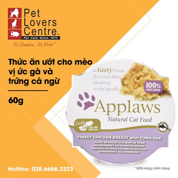 THỨC ĂN ƯỚT CHO MÈO APPLAWS  POT FINEST CHICKEN BREAST WITH TUNA ROE (CATS) 60g