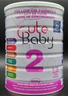 SỮA CUTE BABY SỐ 2 - 800GR thumbnail
