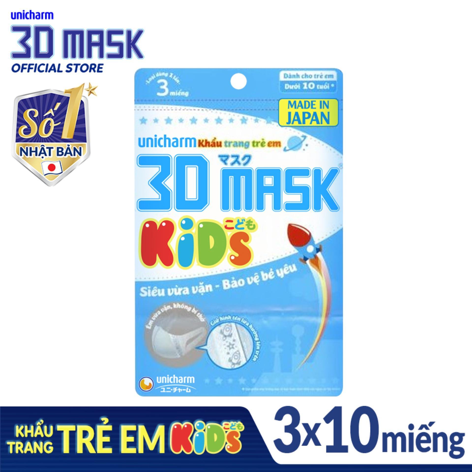 Bộ 10 gói Khẩu trang dành cho bé Unicharm 3D Mask Kid (3 cái/gói) _ TU3D00003CB