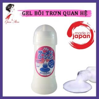 [CHE TÊN SP] Gel Bôi Trơn Quan Hệ, Nhật Bản Gốc Nước Dễ Rửa Tan Trong Nước, Siêu Trơn, Cảm Xúc Thăng Hoa Bất Tận, Open Store thumbnail
