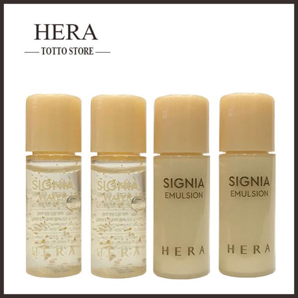 [10 chai] Nước hoa hồng và sữa dưỡng tái sinh vàng 24k HERA Signia 5mlx10
