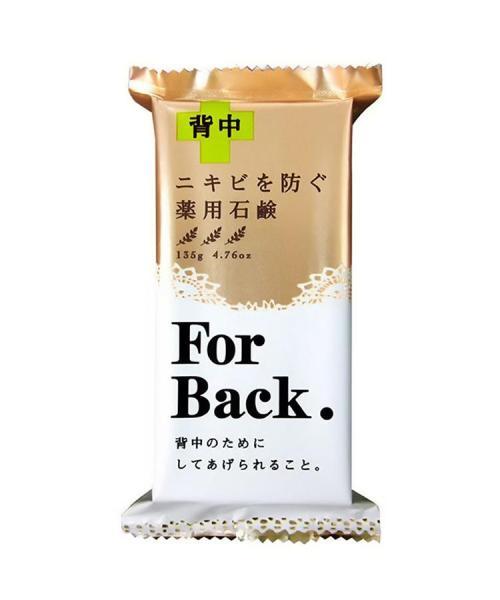 [HCM]XÀ PHÒNG NGỪA MỤN LƯNG FOR BACK CỦA NHẬT (135GR) - HÀNG NỘI ĐỊA NHẬT mùi hương thanh mát dễ chịu hỗ trợ chữa mụn lưng xà phòng tri mụn lưng Forback cao cấp