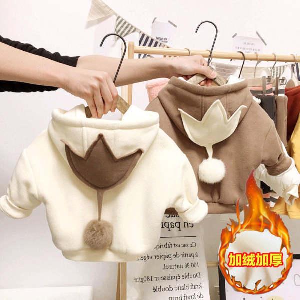 Giá bán Áo ấm đệm bông nhung có mũ cho bé phong cách mới kiểu tây, áo khoác cho bé, áo lót bông