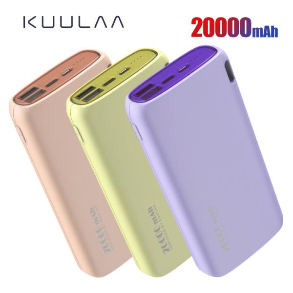 Giá KUULAA Power Bank 20000mAh Sạc di động Poverbank Điện thoại di động Bộ sạc pin ngoài Powerbank 20000 mAh cho Xiaomi Mi