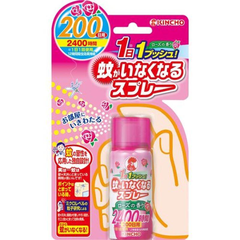 Xịt muỗi phòng KINCHO Nhật Bản giá rẻ