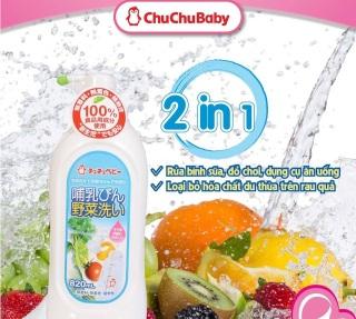 Chuchubaby Nước rửa bình và rau củ (820ml) thumbnail