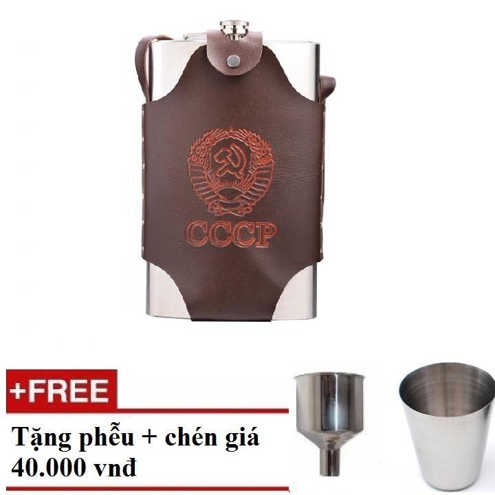 Bình đựng Rượu Inox CCCP Dung Tích 2 Lít Kèm Bao Da Dày 0,6mm Tặng Phễu + Chén Shopaha247 Giá Giảm