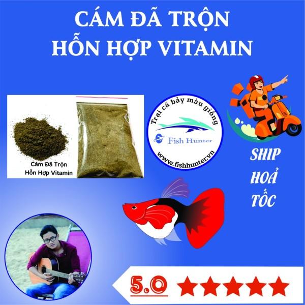 Thức ăn cá | Cám đã trộn hỗn hợp vitamin