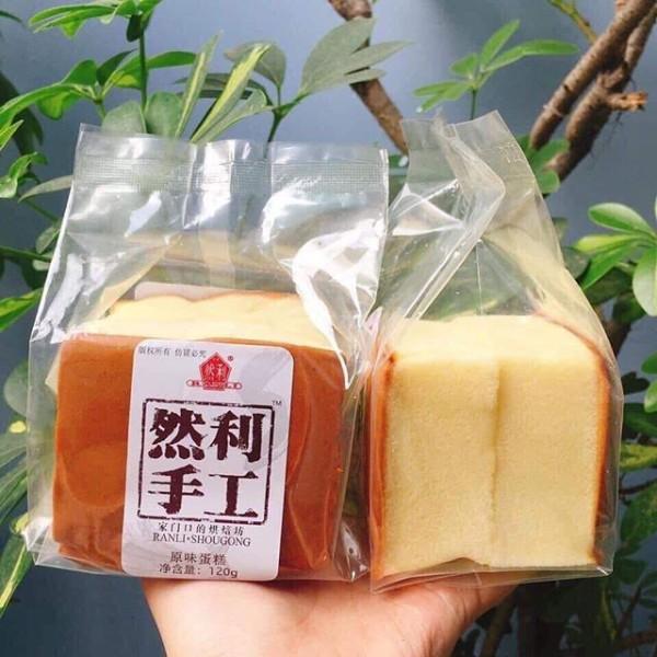 1 Bánh Bông Lan Phô Mai Đài Loan - Bánh Shougong Mông To (120G/Chiếc)