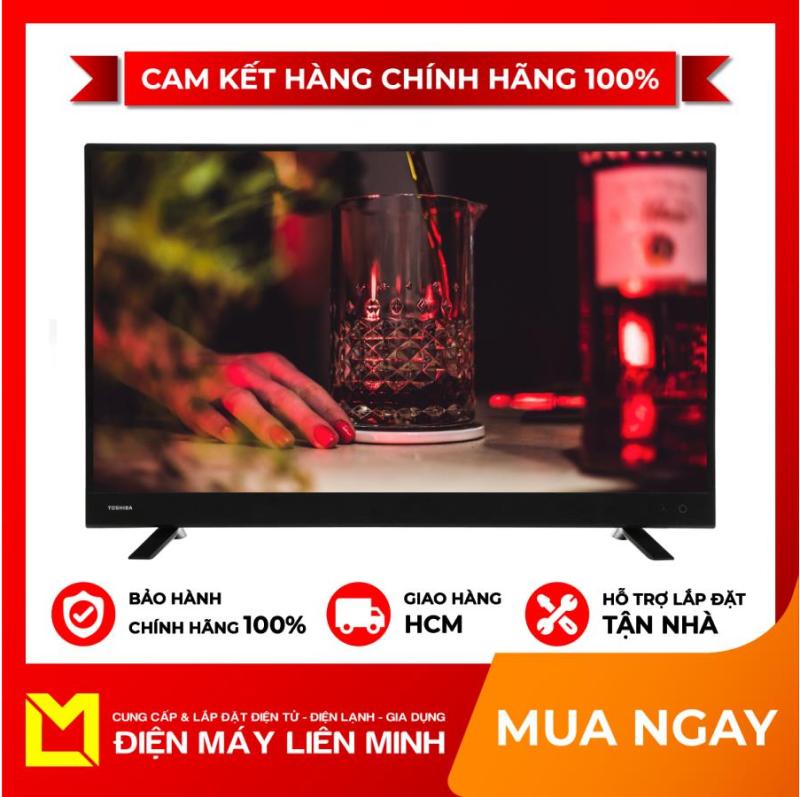Bảng giá TRẢ GÓP 0% - Tivi led Toshiba 40 inch 40L3750, Full HD, Cổng AV:Có cổng Composite Cổng HDMI:2 cổng, Công nghệ quét hình:AMR 100 Hz Công nghệ âm thanh:Âm thanh vòm ảo DTS TruSurround, Dolby Digital Plus Tổng công suất loa:20 W