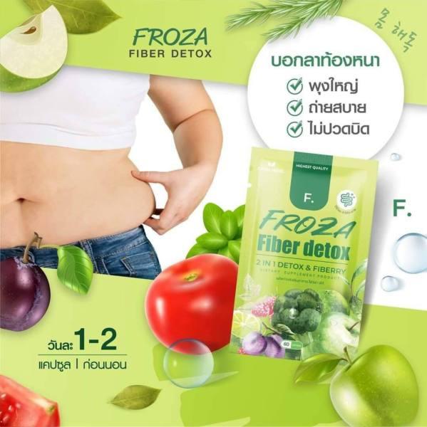 Giảm cân Hoa quả FROZA Fiber Detox
