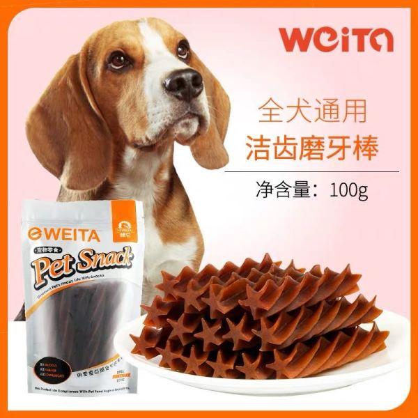 Snack - Bánh Thưởng Cho Chó - Eweita Pet Snack