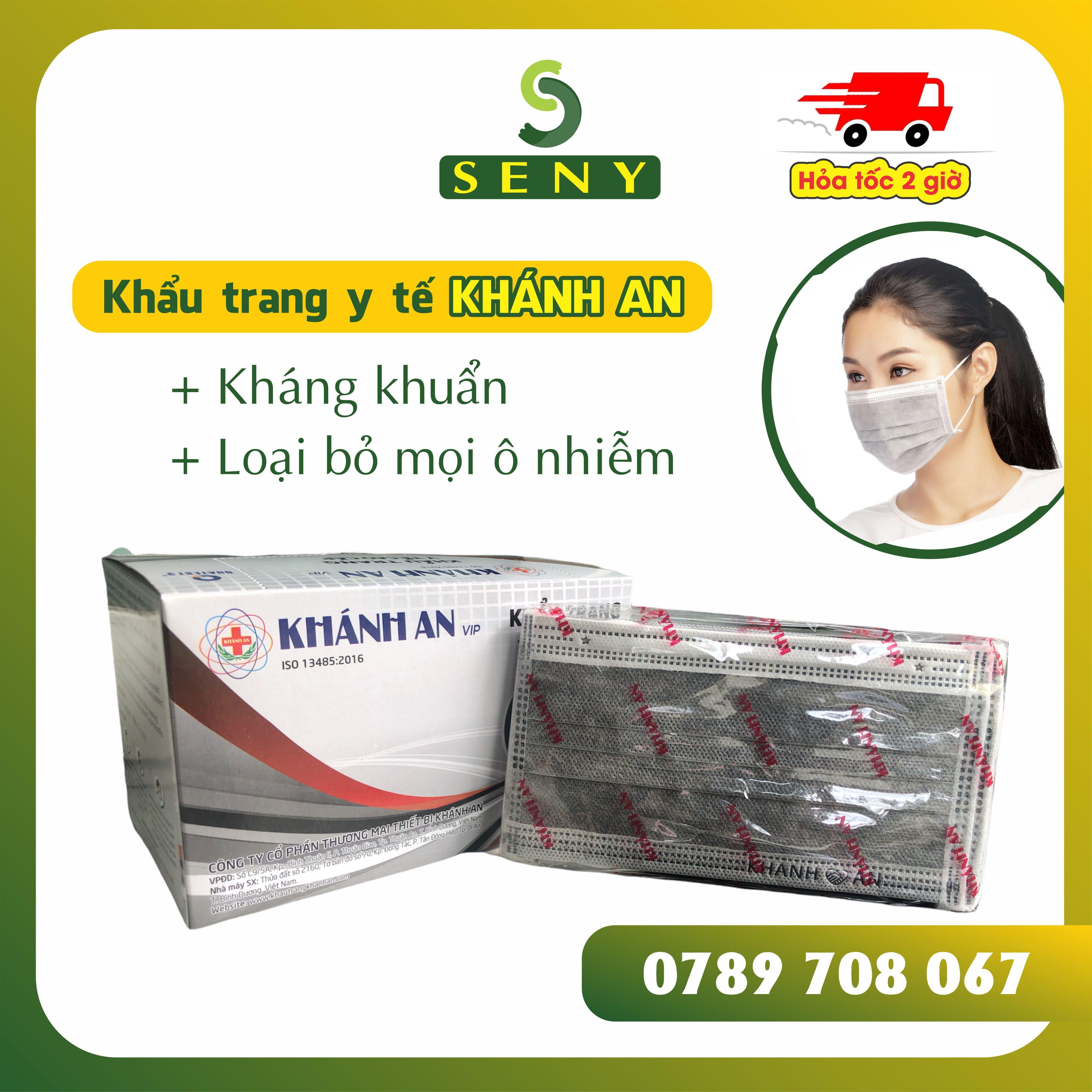 Khẩu Trang Y Tế 4 Lớp Kháng Khuẩn Hộp 50 Cái - Màu Xám (Face Mask Surgical Advanced)