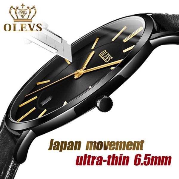 OLEVS Đồng hồ thạch anh nam cao cấp mặt đồng hồ mỏng bằng thép không gỉ chống nước dây da giá tốt
