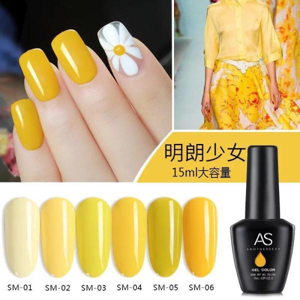 Sơn gel AS bền màu cực kì mướt 15ML (dành cho tiệm nail chuyên nghiệp) - SM