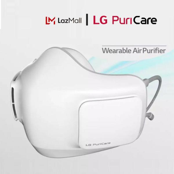 Khẩu trang lọc khí LG Puricare Mask AP300AWFA.AVH Nhập khẩu Hàn quốc - lọc bụi mịn 2.5 PM - Chính Hãng